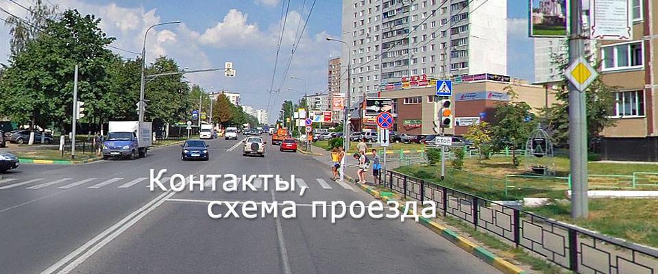 Дилер Kaleva. Контакты