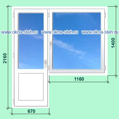 Цена пластиковых окон калева для домов серии п-30. размеры о.